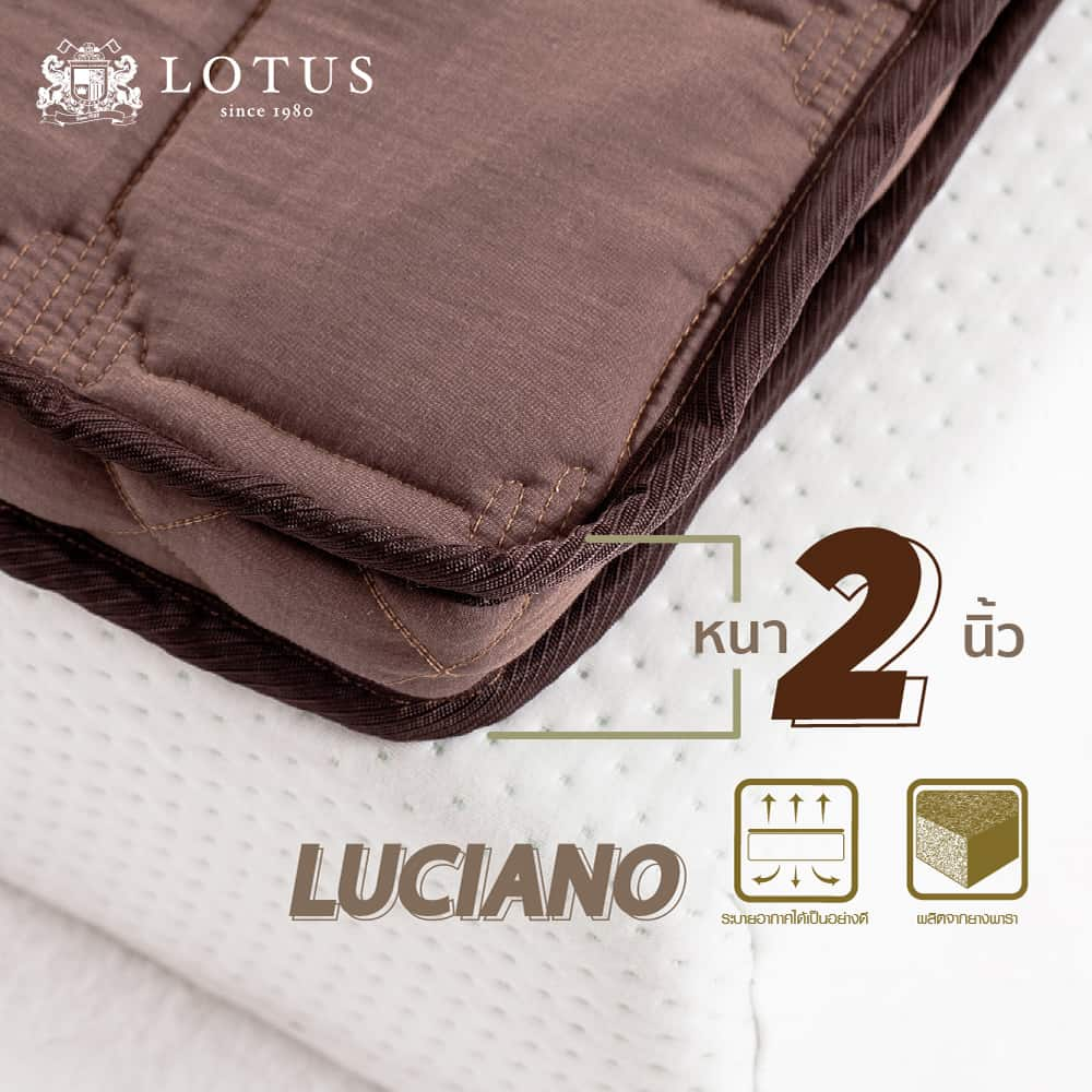 Lotus Latex Topper : LUCIANO – Thickness 2 inches 7