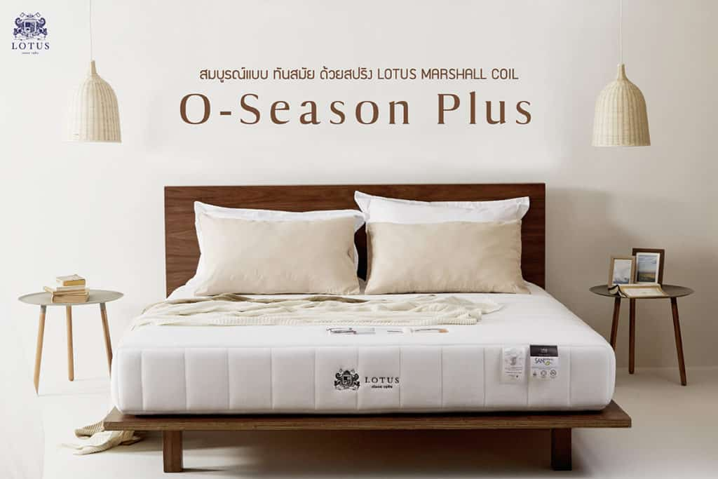 Lotus Mattress - O-Season Plus 16