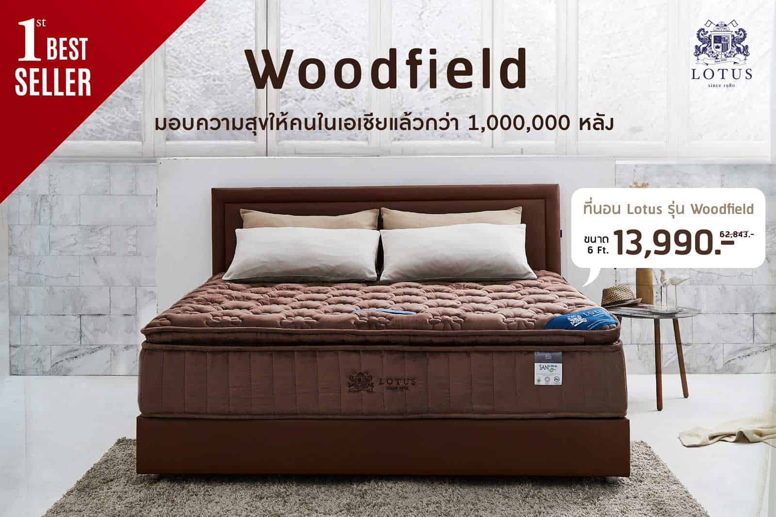 Lotus Mattress Woodfield with Bed Frame Lucia 25