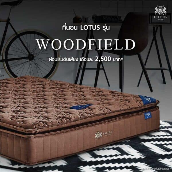 Lotus Mattress - Woodfield 2