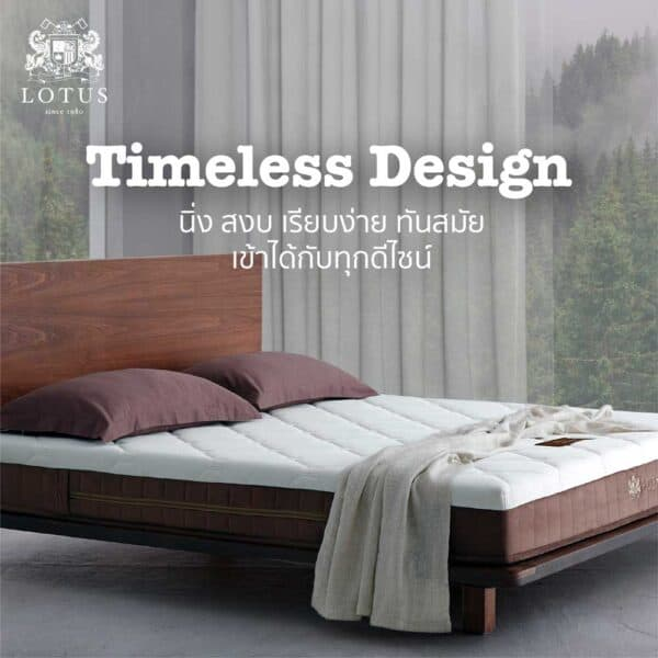 Lotus Mattress – Purist 22