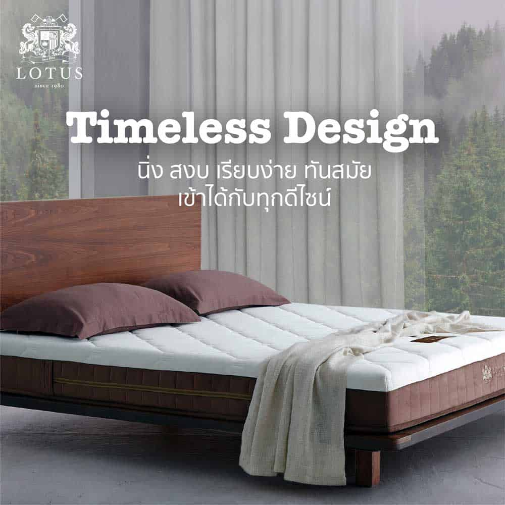 Lotus Mattress – Purist 41