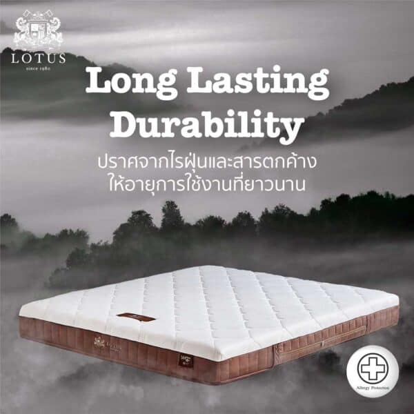 Lotus Mattress – Purist 16